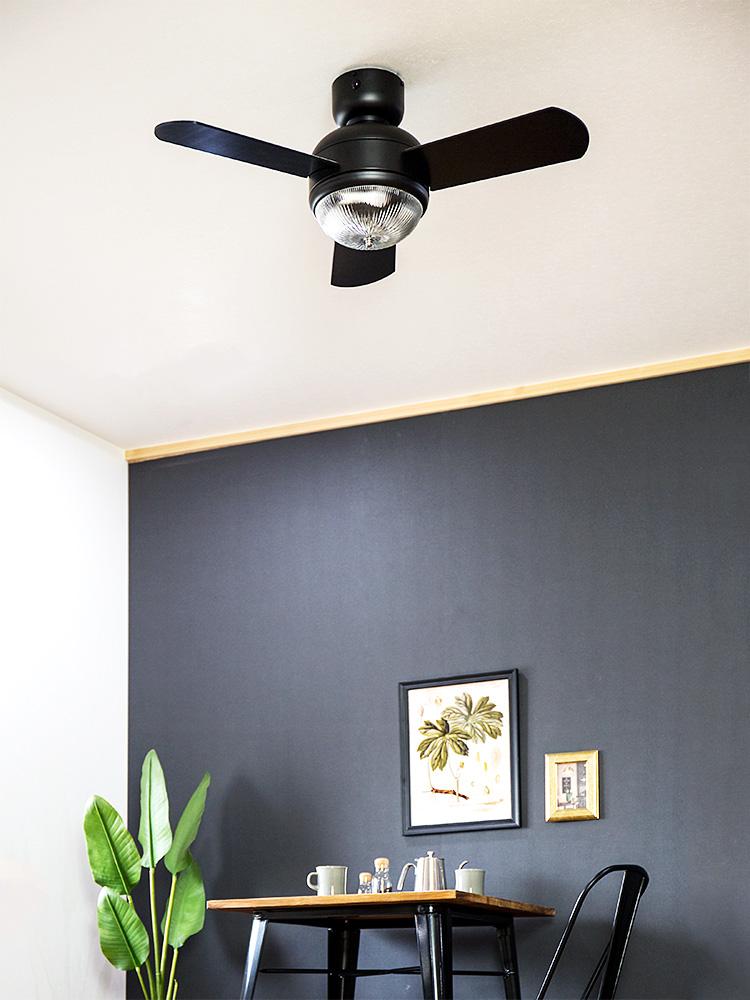 beaubelle | Rakuten Global Market: Ceiling fan light remote control ...