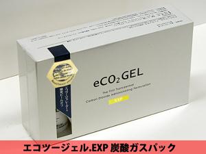 리뷰에서 1000 엔 할인 탄산 가스 팩 에코 투 젤 EX 02P20Oct14