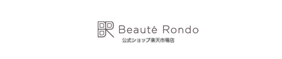 Beaute Rondo 楽天市場店:ビューテロンド美容専門店