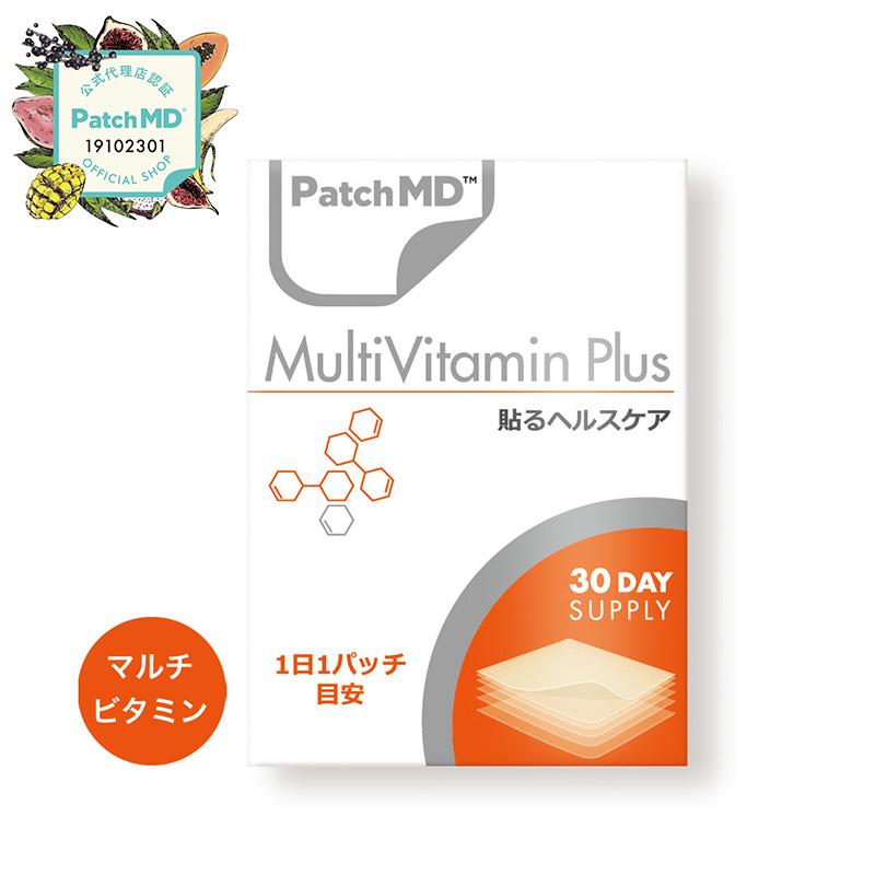 【5個セット】パッチMD Patch MD 貼るヘルスケア マルチビタミン ミネラル サプリメント