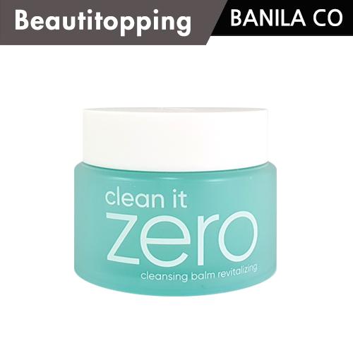 【BANILA CO】バニラコ クリーン イット ゼロ リバイタライジング 100ml banila co clean it zero cleansing balm revitalizing 韓国コスメ