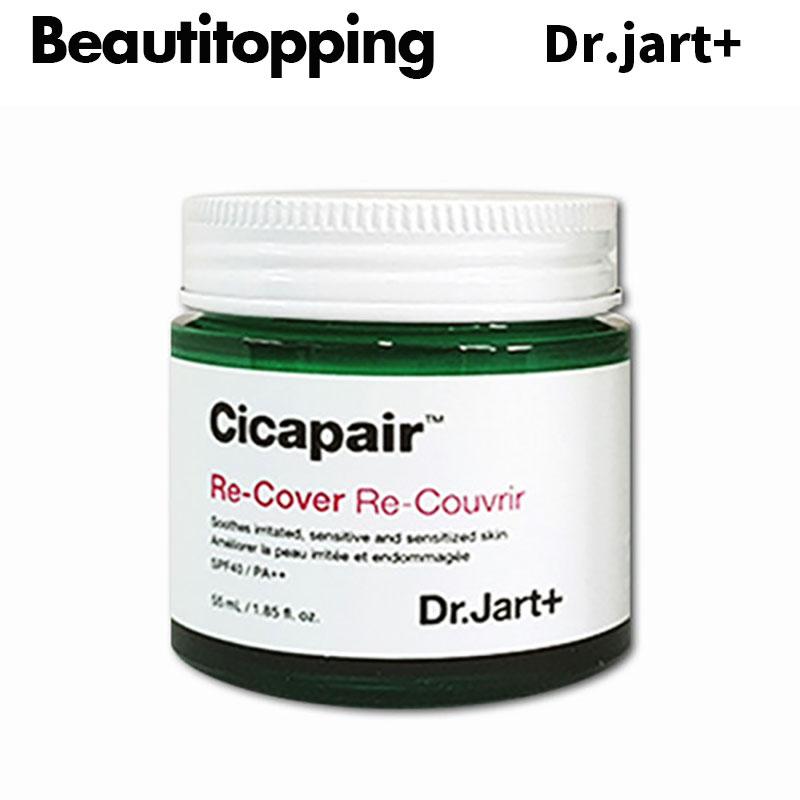 ドクタージャルト Dr.Jart+ NEW 第2世代 驚きの値段で シカペアリカバー クリーム55ml Cicapair Re-Cover recover UVカット 回復 敏感肌 うるおい 韓国コスメ 保湿 クリーム フェイス 正規品 栄養 リカバー 卸売り にきび 肌荒れ