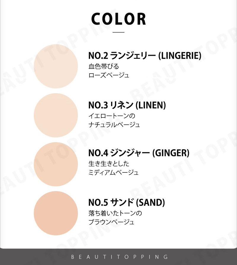 https://shop.r10s.jp/beautitopping/cabinet/imgrc0078181487.jpg