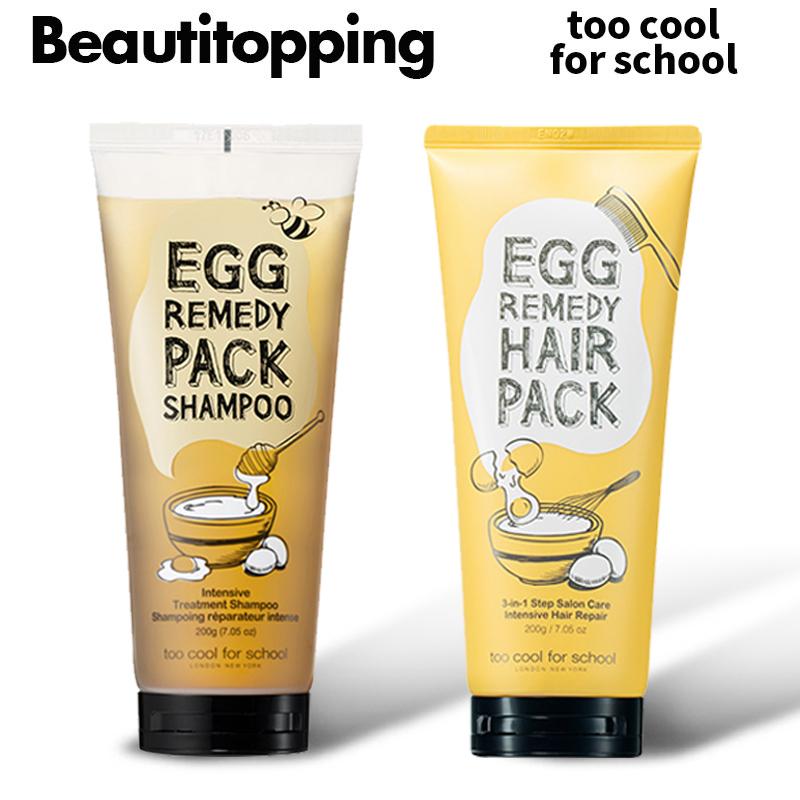 トゥークールフォースクール too cool for school トゥークールフォースクールエッグレミディヘアパック パックシャンプー 本日の目玉 Egg Remedy 損傷ヘア保湿 韓国コスメ 栄養パック HAIR pack PACK ツヤ 海外通販 100%品質保証! shampoo