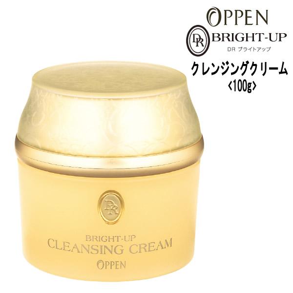 オッペン化粧品 OPPEN クレンジング DRブライトアップ クレンジングクリーム100g 医薬部外品 無香料 無着色