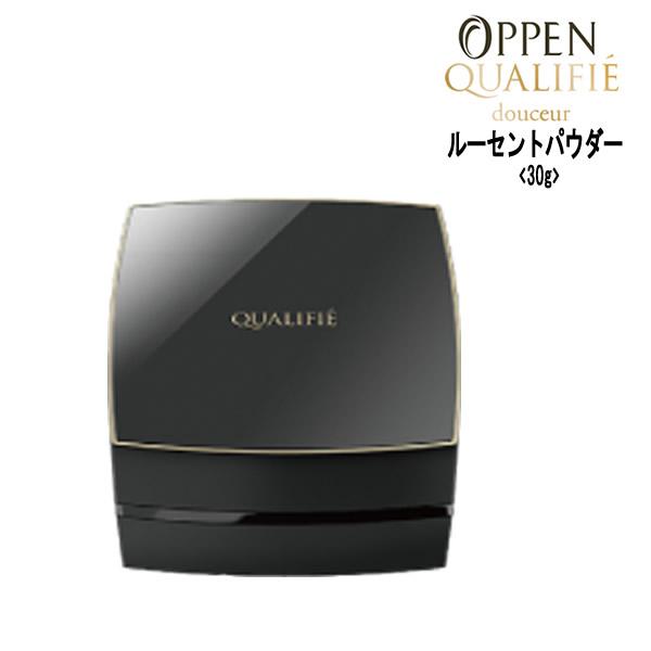 オッペン化粧品 QUALIFIE OPPEN カリフィエ QUALIFIE ルーセントパウダー オッペン化粧品 <30g> 無香料 ファンデーション カリフィエ スキンケア, メイワマチ:1ae98b83 --- officewill.xsrv.jp