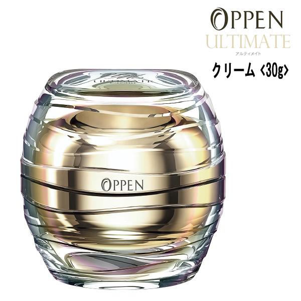 オッペン化粧品 OPPEN アルティメイト ULTIMATE クリーム <30g>コスメ エモリエント クリーム 無香料
