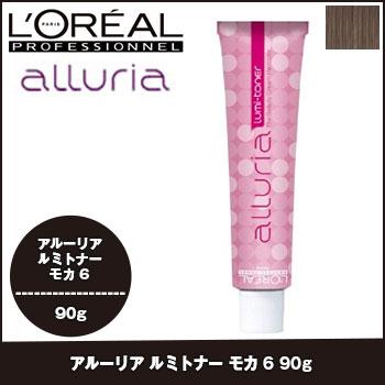 欧莱雅欧莱雅 Aleria rmitner 90 g 摩卡 6 / 头发着色液 1 只 Pro 商业沙龙垄断感性的欧莱雅 lumitoner