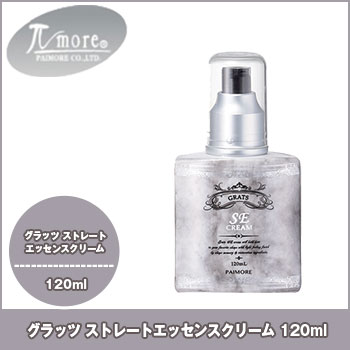 Pima Gratz SE straight essence cream 120 ml / smooth only straight hairdresser favorite salon exclusive