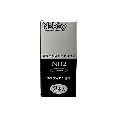 Nobby (노비) 헤어 다리미용 교환용 가스 카트리지(2개들이) NB-2