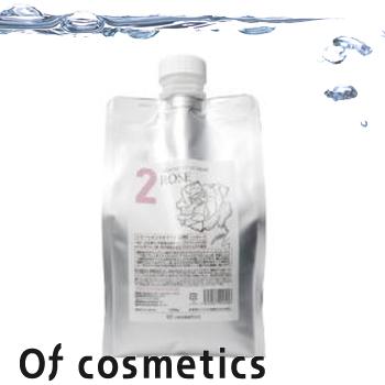 オブコスメティックス トリートメント オブ ヘア 2-RO レフィル【1000g】 【of cosmetics】【送料無料】