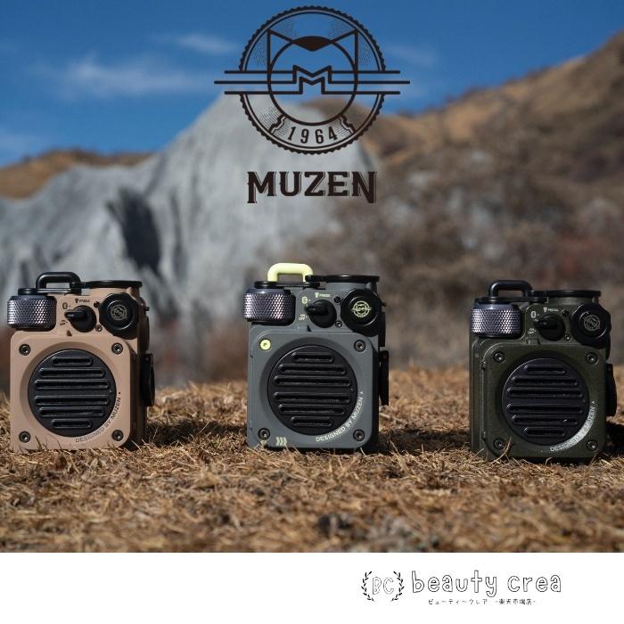 価格 交渉 送料無料 頑丈でパワフル そしてポータブル MUZEN Wild mini bluetooth speaker ワイルドミニブルートゥーススピーカー 耐水性 3色 フラッシュライト付き アウトドア 捧呈 キャンプ
