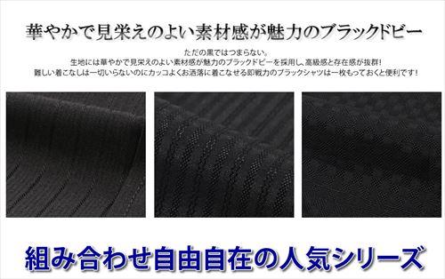 Beauty Ex Beautiful Shirt Black Y Shirt Shirt Dress Shirt Collar
