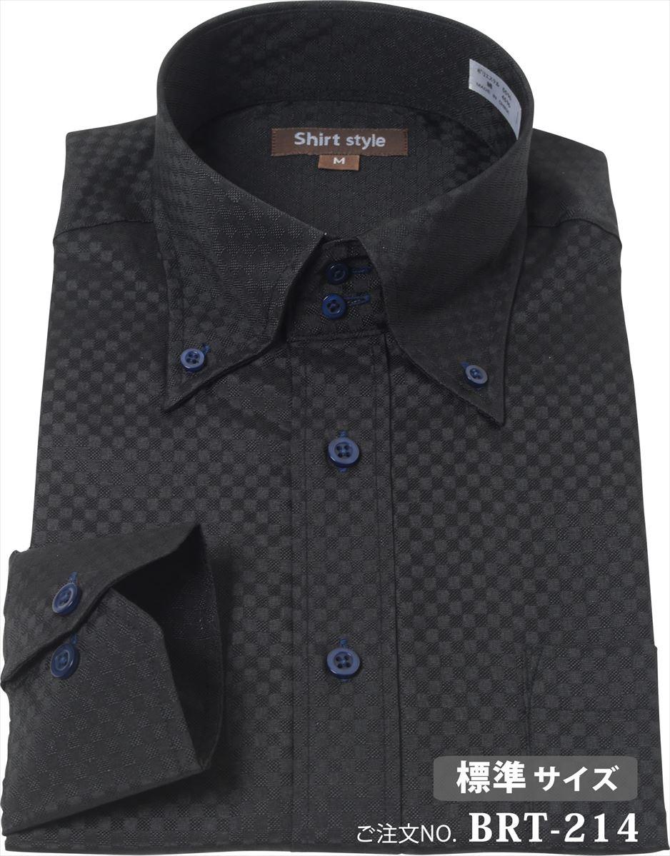 Beauty Ex Shirt Black Y Shirt Shirts Dress Shirt Collar High Due