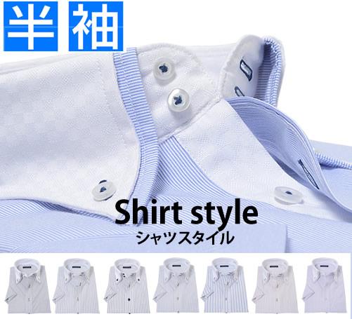 Yシャツ 半袖 ワイシャツ クレリック カラー クレリックシャツ ボタンダウン おしゃれ 白 結婚式 ワイシャツ 半袖 ドレスシャツ ドゥエボットーニ カッターシャツ ビジネスシャツ 半袖ワイシャツ スリム 3l 白シャツ メンズ クールビズ 半そで ビジネス