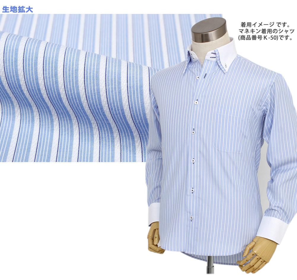 Beauty Ex Cleric Long Sleeve Shirt Y Shirt Shirts Dress Shirts