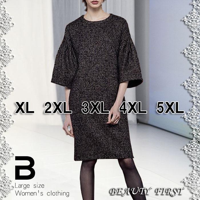 大きめサイズ黒系ワンピース レディース 五分袖 ワンピース Uネック デイリー お出かけ デート 大きめサイズ ゆったり XL 2XL 3XL 4XL 5XL4XL 5XL 黒ブラック 秋冬