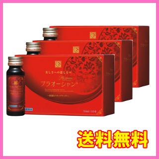 協和薬品 プラオーシャン 3箱(50ml×30本)