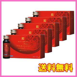 協和薬品 プラオーシャン 5箱(50ml×50本)