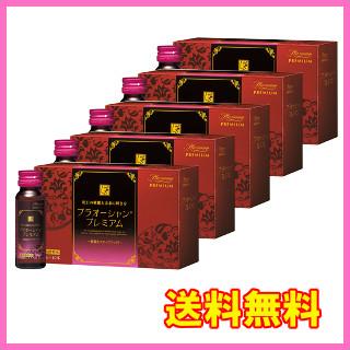 協和薬品 プラオーシャンプレミアム 5箱(50ml×50本)