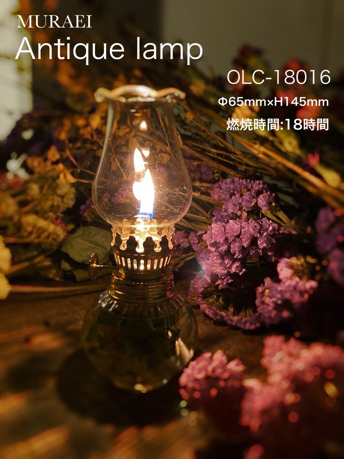 MURAEI OLC-18016 アンティークオイルランプ ガラスランプ ルナックス ムラエ クリアランプ インテリア アンティーク調 テーブルウェア 激安セール ランプリウム 間接照明 記念日 キャンプ