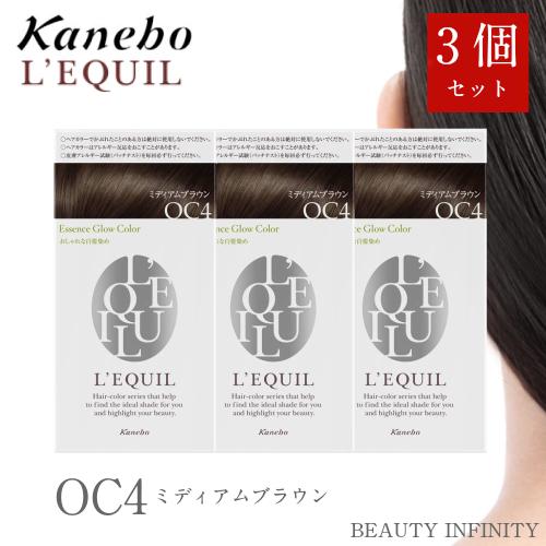 カネボウ kanebo リクイール L'EQUIL 3個 セット エッセンスグローカラー OC4 ミディアムブラウン / ヘアカラー 白髪染め おしゃれ 市販 白髪 目立たない カラー おすすめ 人気 女性