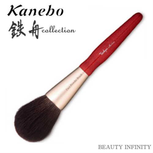 カネボウ kanebo 鉄舟 コレクション フェースブラシ 天然毛 100% 鉄舟collection サンプル プレゼント