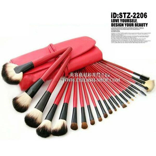 送料無料 即納 プロの方にも好評 自分用にもプレゼントにしてもお勧めです 好評 22本メイクブラシセット STZ-2206 化粧ブラシセット ブラシケース付き 化粧筆セット 新品