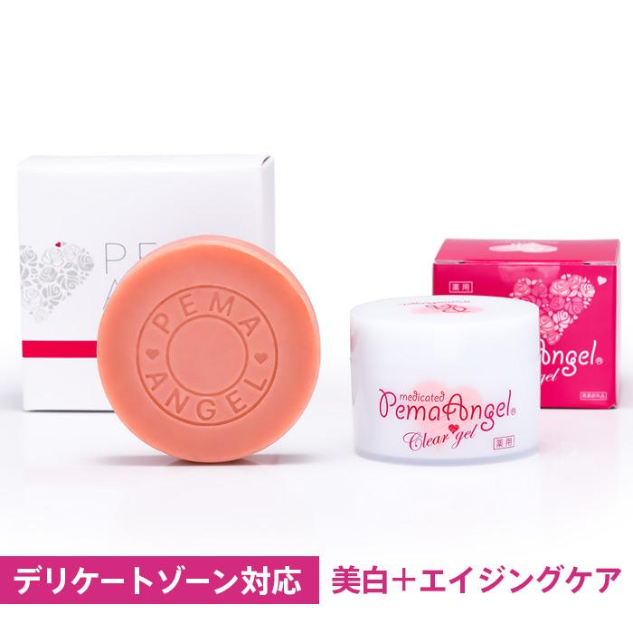 ヒズキ 石鹸 ボディソープ デリケートゾーン 美 20L ソープ
