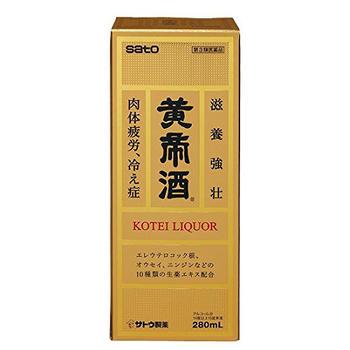 肉体疲労、冷え性に! 黄帝酒 280ml - thefandomentals.com