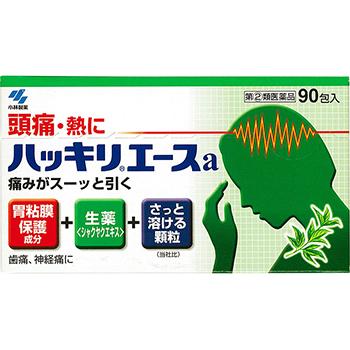【第2類医薬品】【送料無料】ハッキリエース 90包×5個【小林製薬】【4987072008539】
