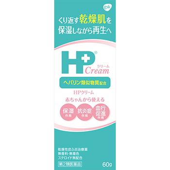 【第2類医薬品】【送料無料】HPクリーム 60g×10個パック【ノバルティスファーマ】【4987443344761】