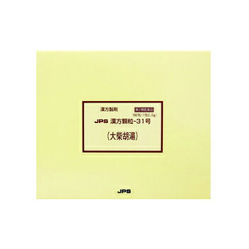 【第2類医薬品】【メール便発送!送料無料!】JPS漢方-31 大柴胡湯(だいさいことう) 90包(30日分)【4987438073119】 【漢方】【肥満】【便秘】【ストレス】