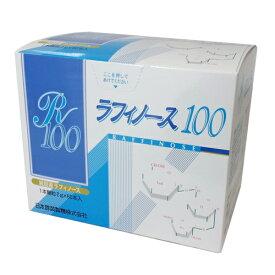 【送料無料】オリゴ糖100%!ラフィノース100 60包×6個パック【4904310602014】