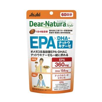 食生活に偏りがある方に ディアナチュラスタイルEPA×DHA+ナットウキナーゼ60日分 超特価SALE開催 240粒 アサヒフードアンドヘルスケア 定番から日本未入荷 4946842638666