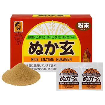 手軽に玄米の栄養がとれる NEW ARRIVAL ぬか玄 粉末タイプ 健康フーズ 大幅値下げランキング 200g