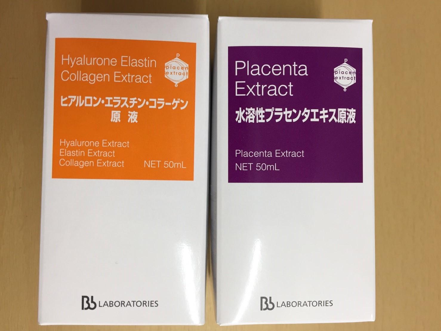 水溶性プラセンタエキス&ヒアルロン エラスチン コラーゲン 50ml 2種セット