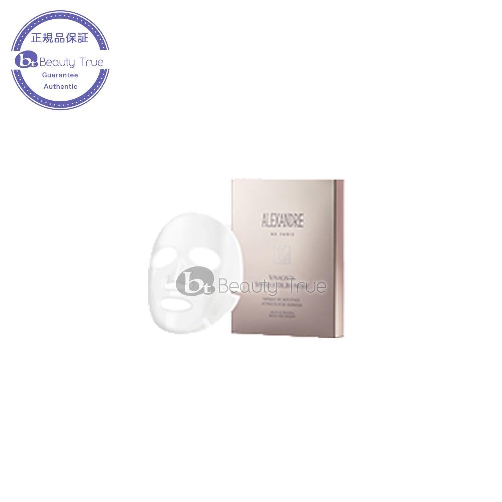 【送料無料(全国)】 アレクサンドル ドゥ パリ ヴィザジスト マスクドゥジュネス 16ml x 6枚 (ALEXANDRE DE PARIS | スペシャルケア 大人肌 スキンケア)