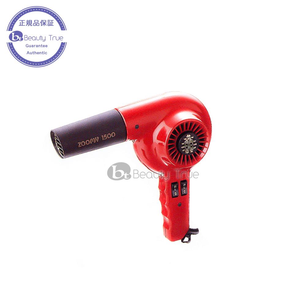ソリス ハンドラ 315 ボルドー 1台 送料無料(本州・四国限定) (Solis Hair dryer) サロン プロフェッショナル 業務用 ヘアスタイリスト愛用 ドライヤー ヘアドライヤー 大風量 P11Sep16