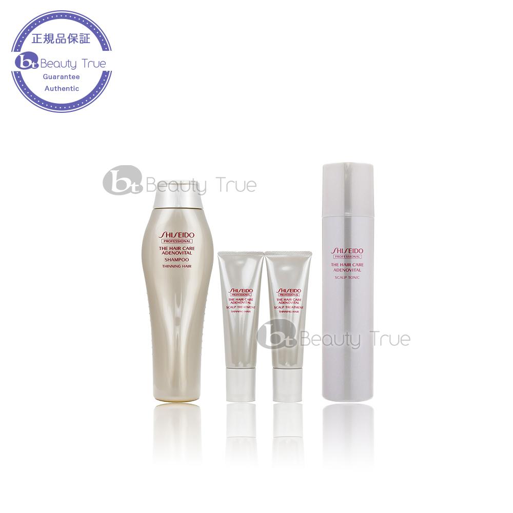 9693839bf7a9 Shiseido adenovital sculpt Nick + shampoo + treatment set g+250 200 ml +  (130 g × 2) [scalp essence penetration to 20%] SHISEIDO GP scalp scalp ...