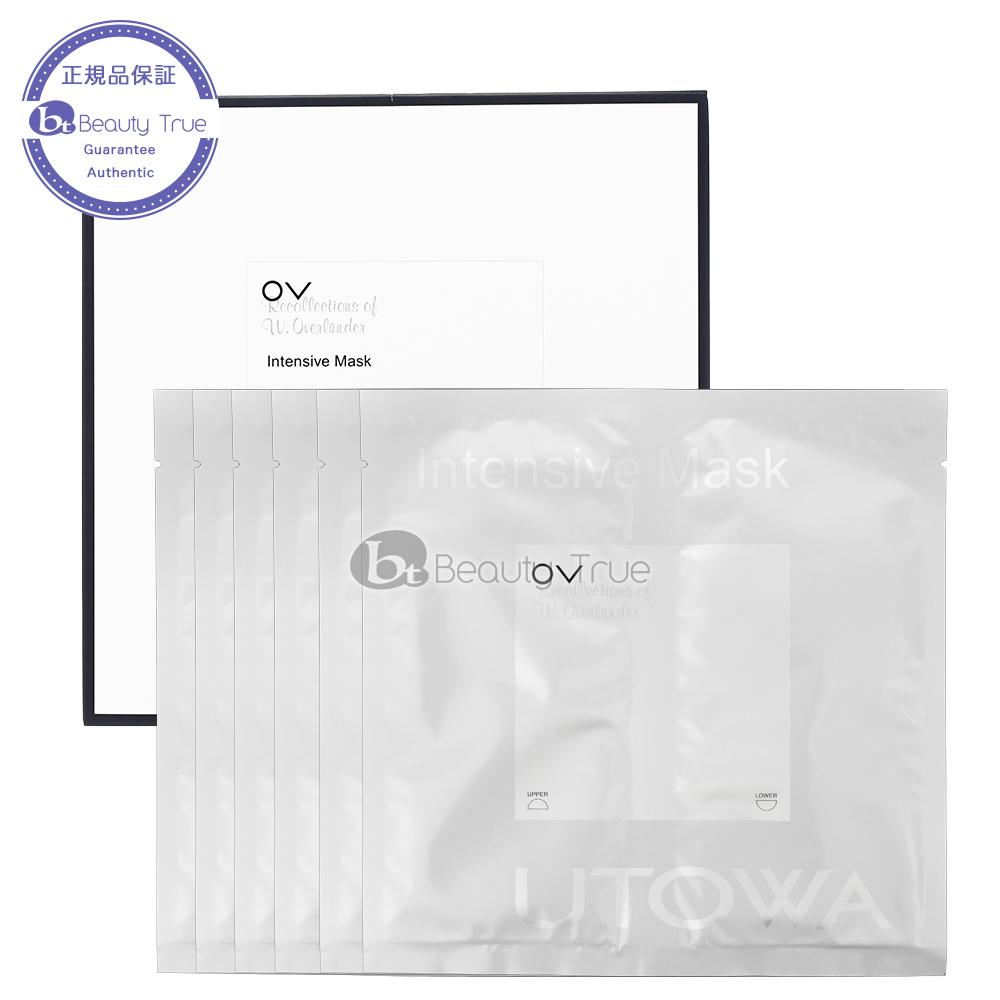【送料無料(全国)】 ウトワ OV インテンシブマスク II 28ml (上用1枚 +下用1枚) x6セット (UTOWA OV) 乾燥肌 スキンケア 化粧品 肌ケア オーヴィ P11Sep16