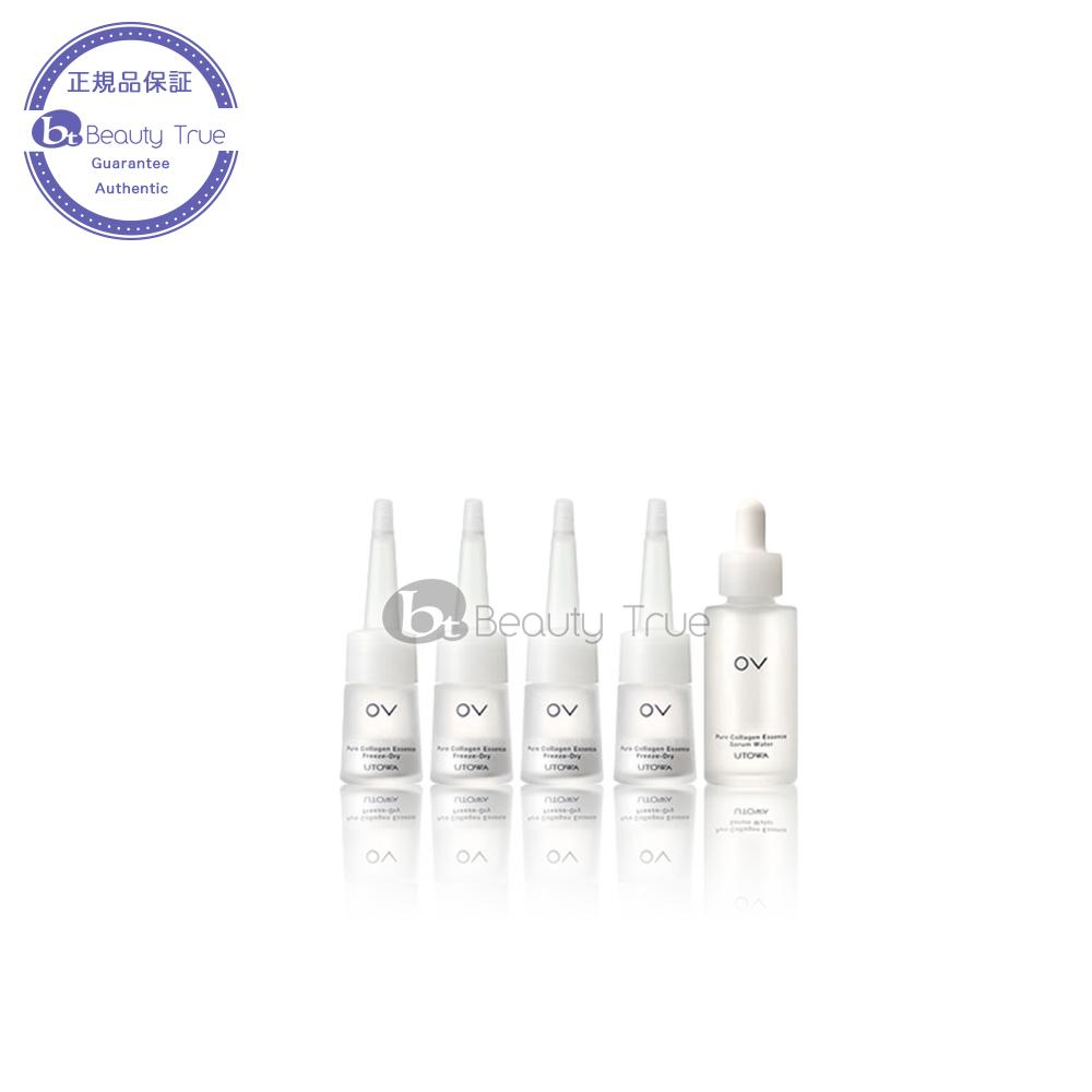 【送料無料(全国)】 ウトワ OV PCエッセンス FD 0.1g x 4本 、30ml x 1 (UTOWA OV) 乾燥肌 スキンケア 化粧品 肌ケア オーヴィ P11Sep16