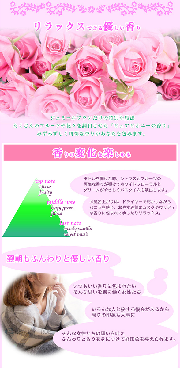 미루본 제이 미르 프랑 샴프 H 500 ml (milbon jemile fran) 핑크 하트 20대 헤어 칼라용색지속 헤어 다리미 데미지 P11Sep16