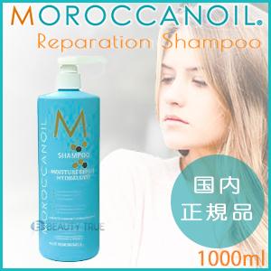 모록칸오이르살프모이스챠리페아살프리페라시온 1000 ml국내 정규품 업무용(moroccanoil moroccan oil)  알 암 오일 트리트먼트 오일 미용 오일모로나 오일 02 P23Apr16
