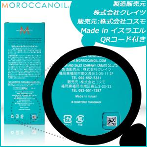 모록칸오이르라이트오이르트리트먼트 200 ml국내 정규품 업무용(moroccanoil moroccan oil)  알 암 오일 트리트먼트 오일 미용 오일 씻어 흘리지 않는 트리트먼트모로나 오일 02 P23Apr16