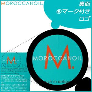 모록칸오이르그리마샤인 100 ml국내 정규품(moroccanoil moroccan oil)  알 암 오일 트리트먼트 오일 미용 오일모로나 오일 씻어 흘리지 않는 트리트먼트 02 P23Apr16