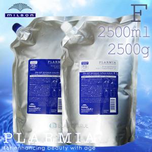 ミルボン プラーミア 送料無料(本州・四国限定) エナジメント シャンプー + トリートメント セット F 2500ml/2500g (2.5L/2.5kg) 詰め替え (milbon PLARMIA) プラーミヤ ボリュームアップ 髪 ぺたんこ P11Sep16