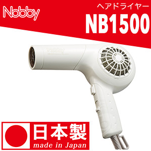 Nobby マイナスイオン ヘアードライヤー NB1500 ホワイト 1個 (TESCOM Nobby) テスコム ノビー ドライヤー プロ サロン 業務 ハイパワー P11Sep16