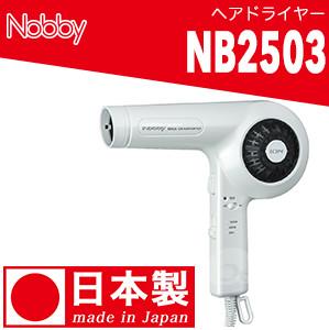 Nobby マイナスイオン ヘアードライヤー NB2503 ホワイト 1個  (TESCOM Nobby) テスコム ノビー ドライヤー プロ サロン 業務 ハイパワー P11Sep16