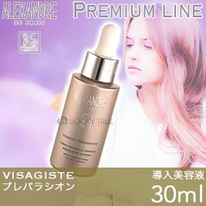 アレクサンドル ドゥ パリ ヴィザジスト プレパラシオン 30ml (alexandre de paris premium line visagiste) ロレアル コスメ 化粧品 プレミアムライン P11Sep16